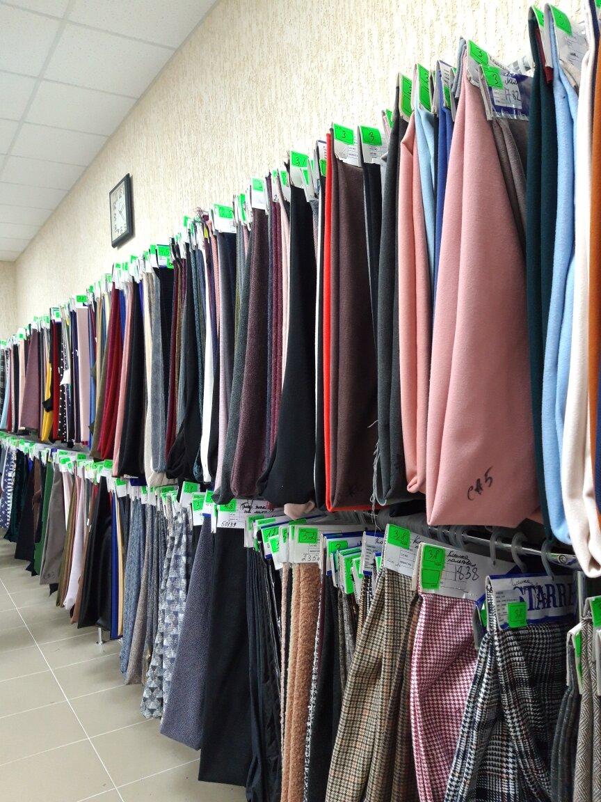 Арттекс кмв оксфорд ткань купить в розницу волгограде